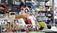 Permalink to Penyidik BPOM dan Polda Bengkulu Serahkan Tersangka Penjual Kosmetik Palsu ke-Kejari Manna